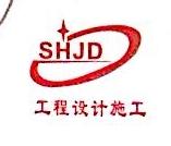 深圳市三合机电工程有限公司 最新采购和商业信息