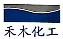 禾木新材料(上海)有限公司
