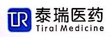 重庆泰瑞医药有限责任公司 最新采购和商业信息