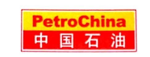 深圳市龙华投资有限公司 最新采购和商业信息
