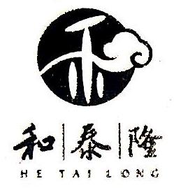 东莞市新日和泰隆贸易有限公司 最新采购和商业信息