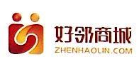 上海好邻电子商务有限公司 最新采购和商业信息