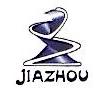 青岛佳洲泵业有限公司 最新采购和商业信息