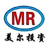 北京美尔投资有限公司