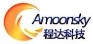 深圳市程达科技有限公司 最新采购和商业信息