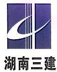 湖南华意建筑装修装饰有限公司