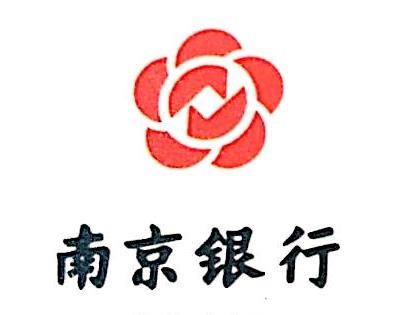 南京银行股份有限公司光华支行 最新采购和商业信息