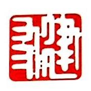 北京建友工程造价咨询有限公司龙岩分公司 最新采购和商业信息