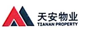 深圳天安智慧园区运营有限公司佛山市分公司 最新采购和商业信息