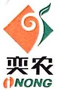 辽宁奕农畜牧集团有限公司 最新采购和商业信息