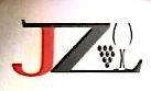 深圳金樽葡园酒业有限公司 最新采购和商业信息