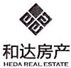 杭州和达房地产开发有限公司