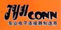 深圳市金一豪科技有限公司 最新采购和商业信息