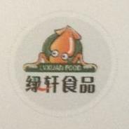 青岛珍味轩食品有限公司 最新采购和商业信息