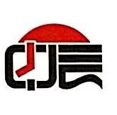 中辰装饰(湖北)有限公司 最新采购和商业信息