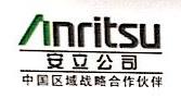 京星电子(上海)有限公司 最新采购和商业信息
