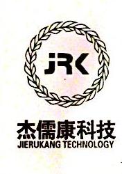 杭州杰儒康科技有限公司 最新采购和商业信息