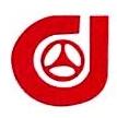 厦门市大华东五交化有限公司 最新采购和商业信息