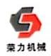长兴荣力机械有限公司 最新采购和商业信息