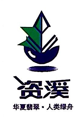 江西大觉山旅游投资有限公司