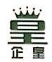 上海企皇投资管理咨询有限公司 最新采购和商业信息