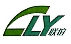 西安联谊橡胶制品有限公司 最新采购和商业信息
