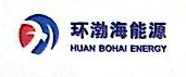 大连环渤海能源交易中心有限公司