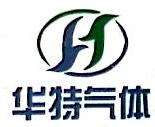 浙江德清华科气体有限公司 最新采购和商业信息