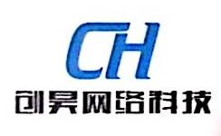 长沙创昊网络科技有限公司 最新采购和商业信息