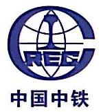 中铁资源集团海西煤业有限公司