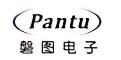深圳比特新技术有限公司 最新采购和商业信息