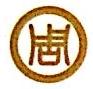 东莞市清芳实业有限公司 最新采购和商业信息