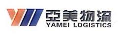 营口亞美物流有限公司 最新采购和商业信息