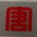 大唐(朝阳)新能源有限公司