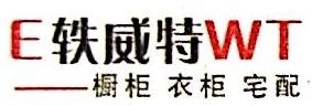 上海怡煌家具有限公司 最新采购和商业信息