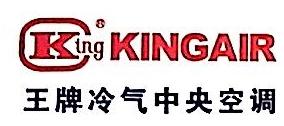 成都国祥王牌空调设备有限公司 最新采购和商业信息