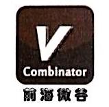 深圳市前海微谷创业投资股份有限公司 最新采购和商业信息