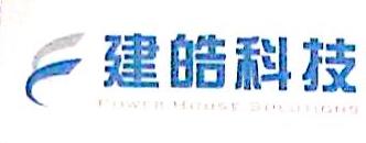 佛山市建皓科技发展有限公司 最新采购和商业信息