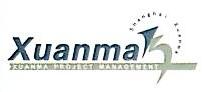 上海轩玛工程项目管理有限公司 最新采购和商业信息