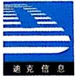 安徽省迪克信息工程有限公司芜湖分公司 最新采购和商业信息
