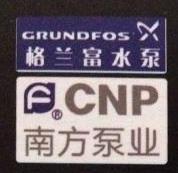 宁夏丰伟机电设备工程有限公司 最新采购和商业信息