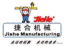 苏州日月潭数控机床附件有限公司 最新采购和商业信息