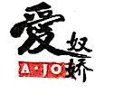 深圳市张帆服装有限公司 最新采购和商业信息