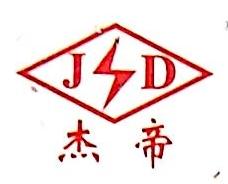 深圳市杰帝实业有限公司 最新采购和商业信息