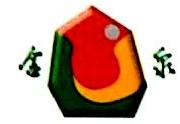 重庆金泉商贸有限公司 最新采购和商业信息