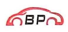 东莞市宝鹏汽车服务有限公司 最新采购和商业信息