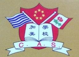 肇庆加美学校有限公司 最新采购和商业信息