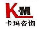 杭州卡玛投资咨询有限公司