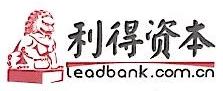 利得资本管理有限公司 最新采购和商业信息