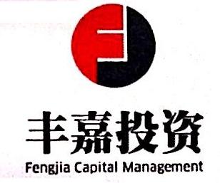 丰嘉投资管理有限公司 最新采购和商业信息